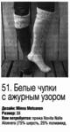 Превью 3 (334x623, 198Kb)