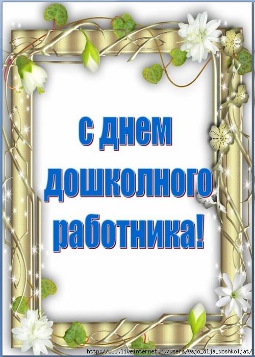 5111852_papka_No_2__12 (500x700, 210Kb)