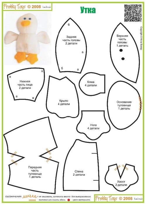 14 Pretty Toys— Цыплята.page02 (499x700, 138Kb)