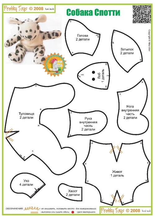 19 Pretty Toys— Собаки 02.page02 (499x700, 151Kb)