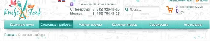 4524271_gravlax_preview (700x136, 35Kb)