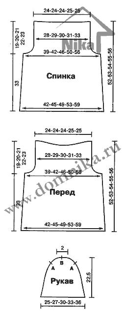 stilnyj-pulover-spicami (257x638, 8Kb)