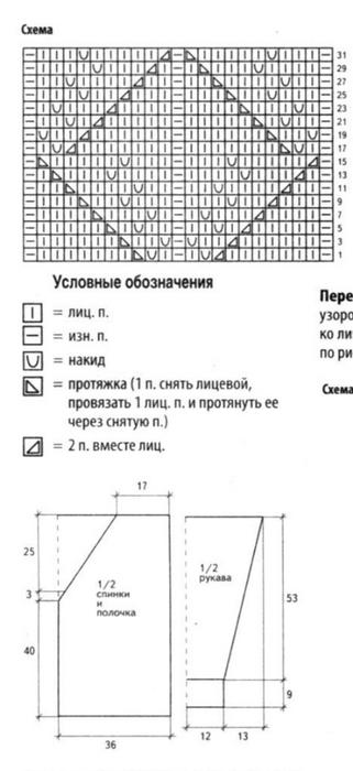 26 (321x700, 98Kb)