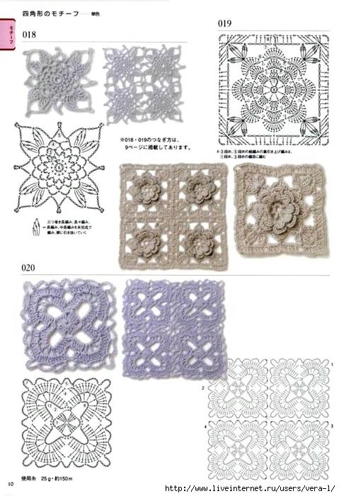 300_Crochet.motiv_2006_Djv_10 (479x700, 238Kb)