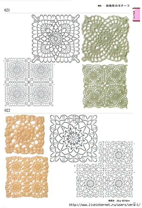 300_Crochet.motiv_2006_Djv_11 (478x700, 251Kb)