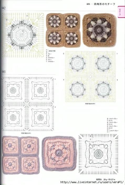 300_Crochet.motiv_2006_Djv_19 (476x700, 259Kb)