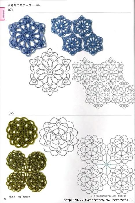 300_Crochet.motiv_2006_Djv_31 (466x700, 234Kb)