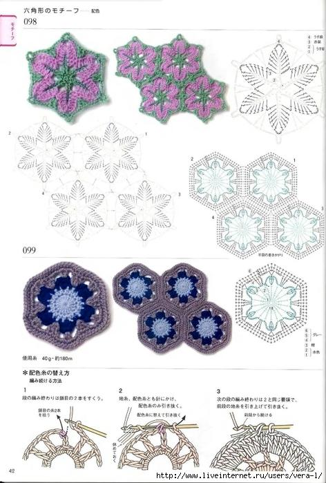 300_Crochet.motiv_2006_Djv_41 (472x700, 234Kb)
