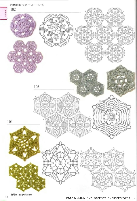 300_Crochet.motiv_2006_Djv_43 (476x700, 241Kb)