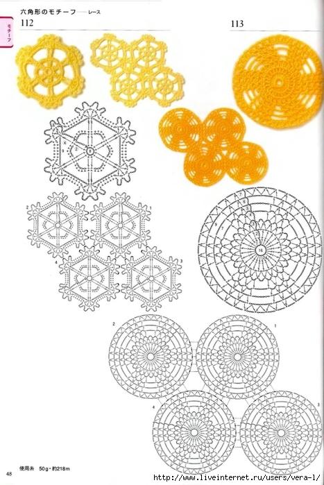 300_Crochet.motiv_2006_Djv_47 (467x700, 228Kb)