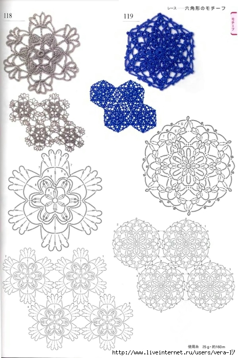 300_Crochet.motiv_2006_Djv_50 (465x700, 232Kb)