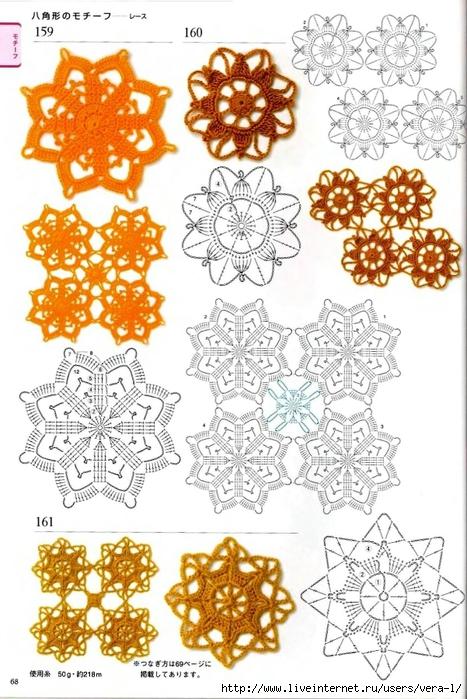 300_Crochet.motiv_2006_Djv_67 (467x700, 287Kb)