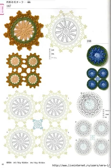 300_Crochet.motiv_2006_Djv_78 (465x700, 246Kb)