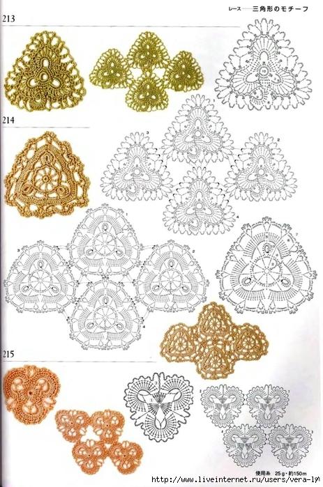 300_Crochet.motiv_2006_Djv_89 (463x700, 271Kb)