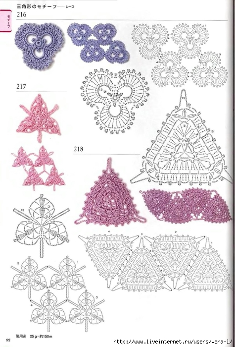 300_Crochet.motiv_2006_Djv_90 (475x700, 237Kb)