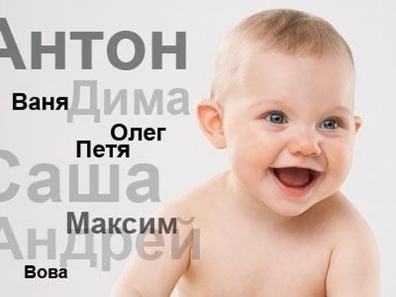 имя для ребенка/5355770_3e91ca (570x428, 269Kb)