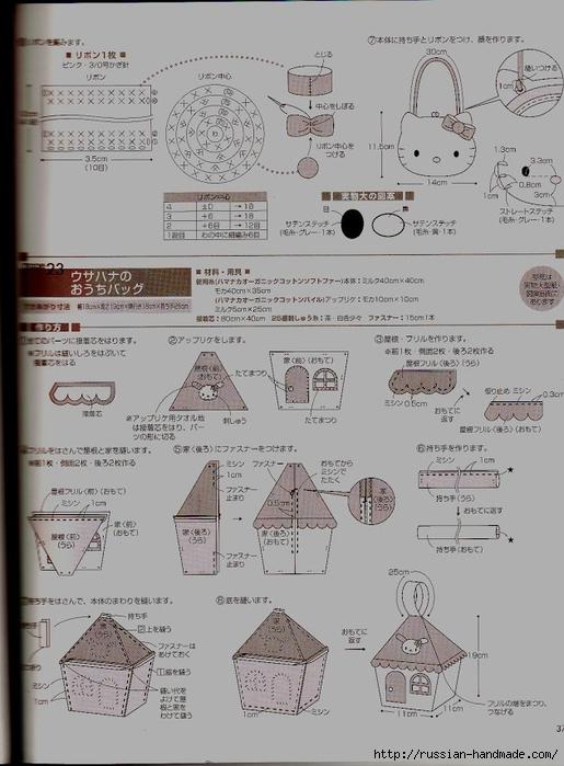 вязание крючком. амигурами. журнал со схемами (36) (515x700, 231Kb)