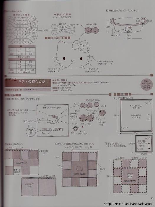 вязание крючком. амигурами. журнал со схемами (44) (525x700, 205Kb)