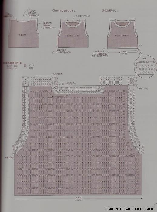 вязание крючком. амигурами. журнал со схемами (56) (518x700, 224Kb)