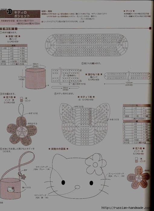 вязание крючком. амигурами. журнал со схемами (65) (510x700, 194Kb)