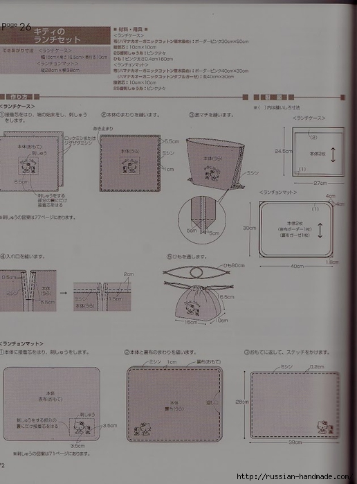 вязание крючком. амигурами. журнал со схемами (71) (516x700, 180Kb)