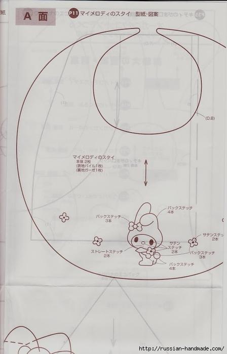 вязание крючком. амигурами. журнал со схемами (81) (448x700, 141Kb)