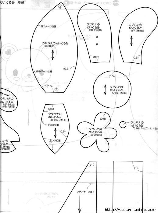 вязание крючком. амигурами. журнал со схемами (83) (518x700, 145Kb)