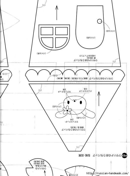 вязание крючком. амигурами. журнал со схемами (85) (518x700, 134Kb)