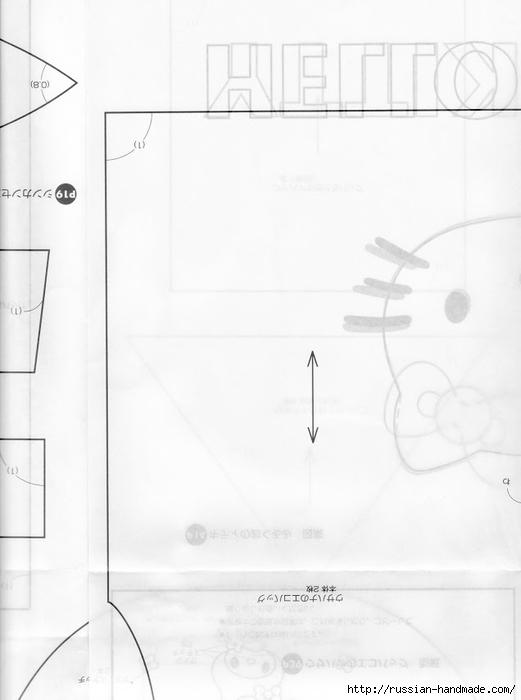 вязание крючком. амигурами. журнал со схемами (87) (521x700, 108Kb)
