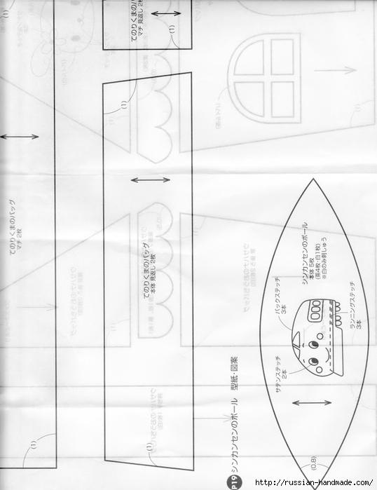 вязание крючком. амигурами. журнал со схемами (89) (538x700, 150Kb)