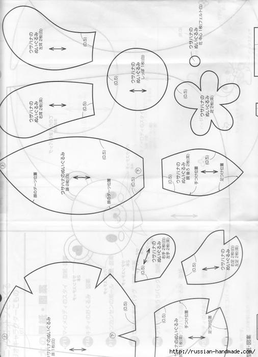 вязание крючком. амигурами. журнал со схемами (91) (506x700, 179Kb)