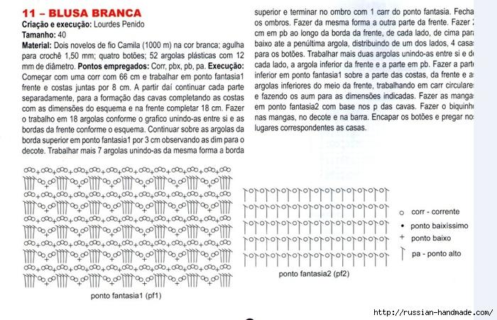 вязание крючком (2) (700x452, 267Kb)
