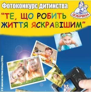 4131136_Foto_Glavnaya (299x302, 118Kb)