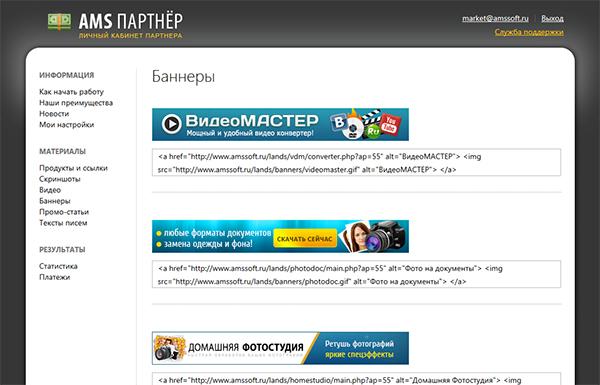 3821971_screen2 (600x385, 164Kb)