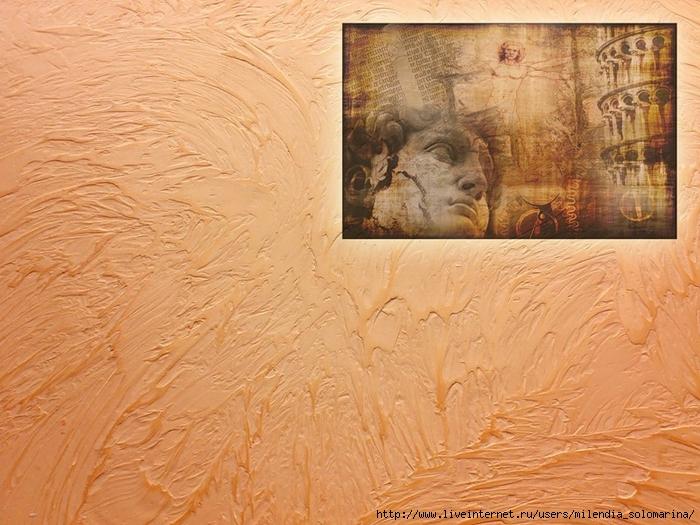 фреска851129 (700x525, 317Kb)