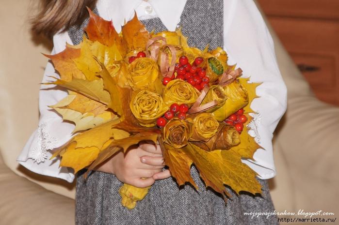 Осенняя флористика. Красивые идеи для украшения интерьера (35) (700x465, 264Kb)