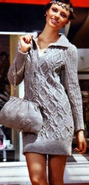 Платье серое с аранами