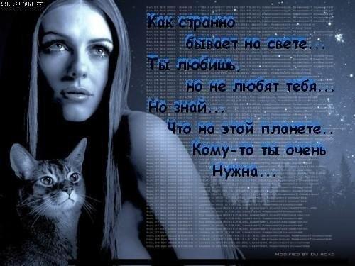1355581426_o-lyubvi-v-kartinkah-9 (500x375, 102Kb)