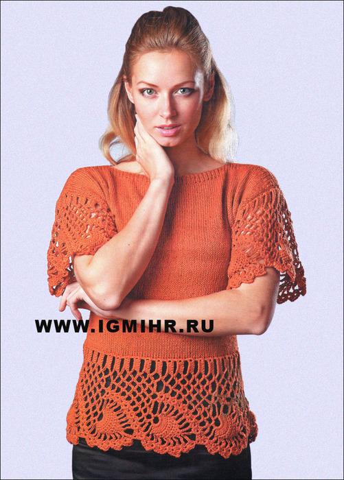 Оранжевый пуловер с ажурной каймой из ананасов. Спицы и Крючок