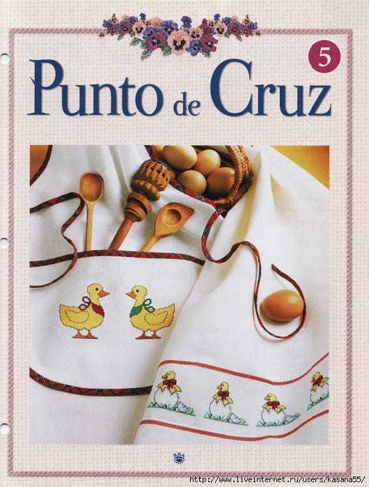 PuntoCruz.RBA.05_0001 (530x700, 330Kb)