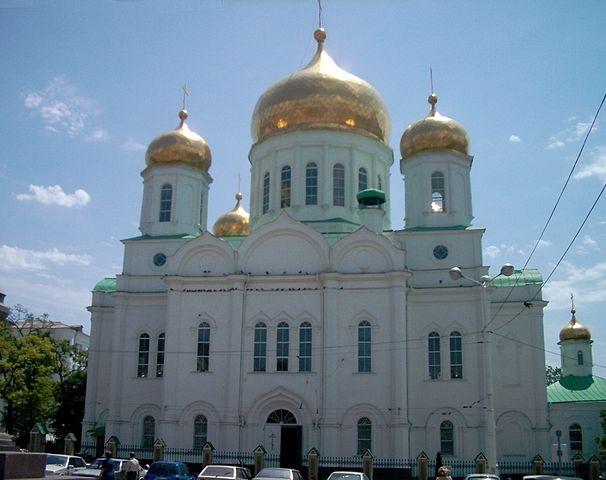 5027691_Rozdestva_Presviatoi_Bogoroditsi_Rostov_na_Dony (606x480, 42Kb)