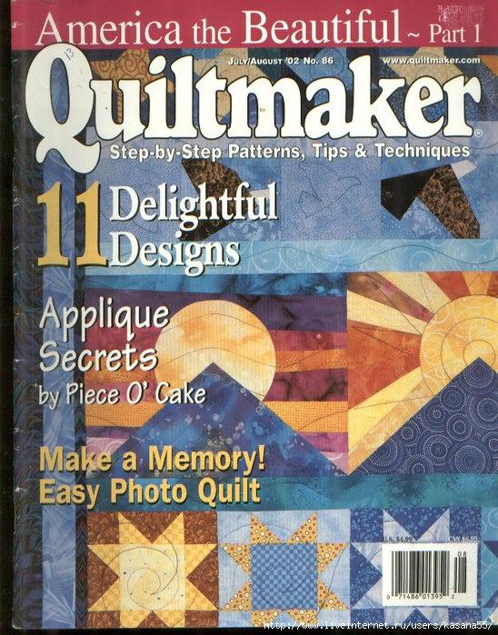 Quiltmaker n86 (548x700, 289Kb)