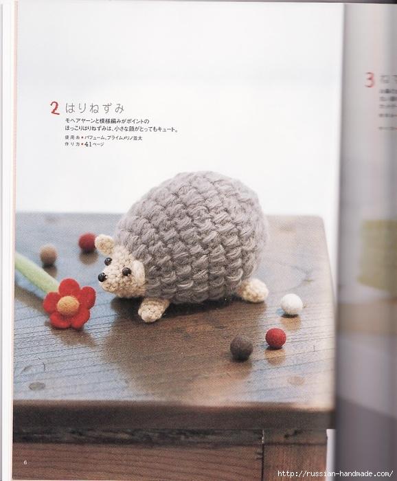 амигурами крючком. журнал со схемами (7) (578x700, 250Kb)