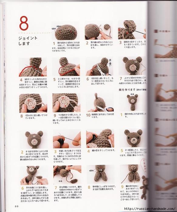 амигурами крючком. журнал со схемами (18) (583x700, 286Kb)