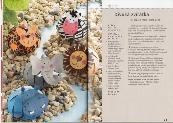 поделки из бумаги журнал (12) (700x501, 296Kb)