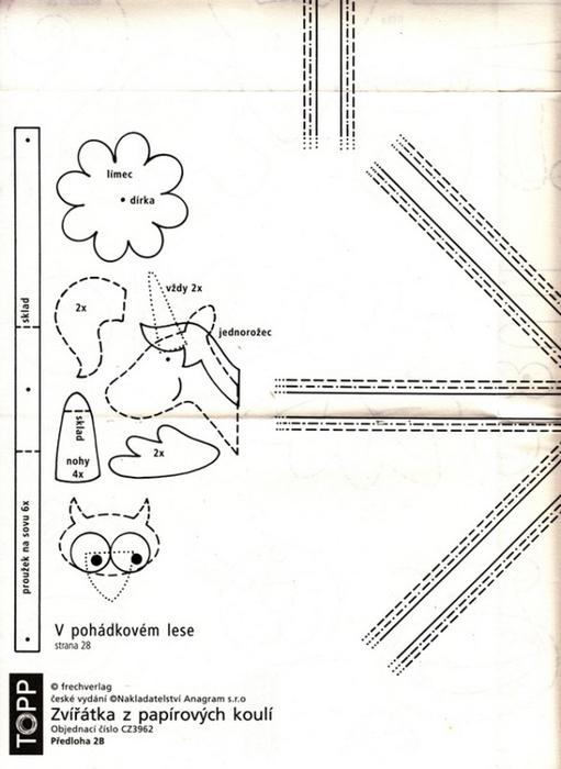 поделки из бумаги журнал (19) (511x700, 175Kb)