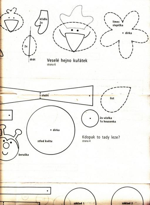 поделки из бумаги журнал (29) (511x700, 188Kb)