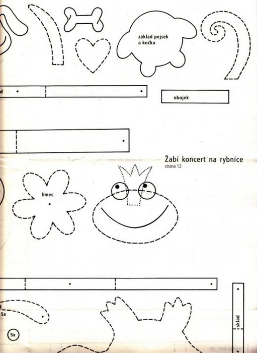 поделки из бумаги журнал (32) (511x700, 156Kb)