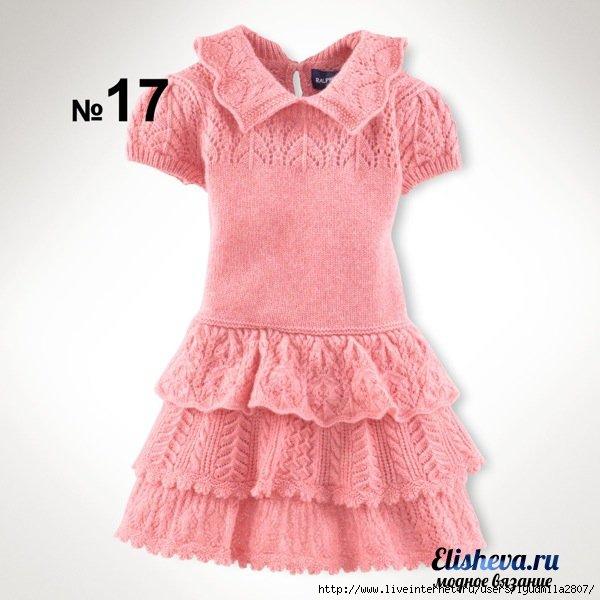 Детское платье, пальто спицами