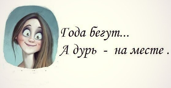 1379849652_prikol_nuye_frazuy_v_kartinkah (558x288, 22Kb)